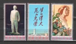 China P.R. 1977 Mi 1317-1319 MNH - Nuevos