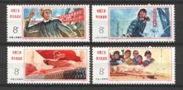 China P.R. 1977 Mi 1343-1346 MNH - Nuevos