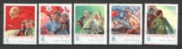 China P.R. 1977 Mi 1359-1363 MNH - Nuevos