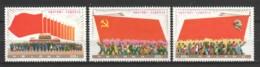 China P.R. 1977 Mi 1364-1366 MNH - Neufs
