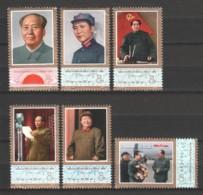 China P.R. 1977 Mi 1367-1372 MNH (*) - Nuevos