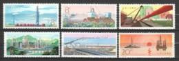 China P.R. 1978 Mi 1375-1380 MNH - Nuevos
