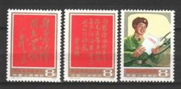 China P.R. 1978 Mi 1386-1388 MNH - Nuevos