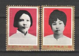China P.R. 1978 Mi 1389-1390 MNH - Neufs