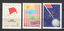 China P.R. 1978 Mi 1391-1393-IA MNH (*) - Neufs