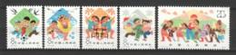 China P.R. 1978 Mi 1410-1414 MNH - Nuevos