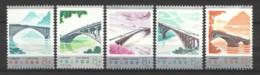 China P.R. 1978 Mi 1457-1461 MNH - Nuevos