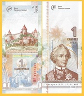 Transnistria 1 Ruble P-new 2019 Commemorative UNC Banknote - Billets