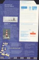 Ref. 370363 * NEW *  - GREAT BRITAIN . 1998. LIGHTHOUSES. FAROS - 1952-.... (Elisabetta II)