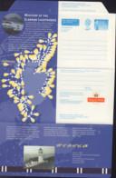 Ref. 370365 * NEW *  - GREAT BRITAIN . 1998. LIGHTHOUSES. FAROS - 1952-.... (Elisabetta II)