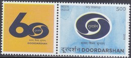 India - My Stamp New Issue 15-09-2019  (Yvert 3258) - Unused Stamps