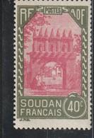 SOUDAN  Timbre De 1931-38  N° 70* - Soudan (1894-1902)