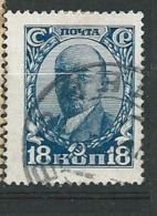 Urss - Russie  - Yvert N° 400 Oblitéré -   Ay 15707 - Usados