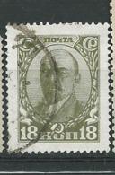 Urss - Russie  - Yvert N° 399  Oblitéré   -   Ay 15712 - Usados