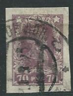 Urss - Yvert N° 203 Oblitéré -  Ay 15715 - 1917-1923 Republic & Soviet Republic