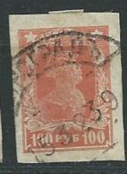 Urss - Yvert N° 204 Oblitéré -  Ay 15716 - 1917-1923 Republic & Soviet Republic