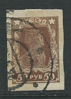 Urss - Yvert N° 202 Oblitéré -  Ay 15718 - 1917-1923 Republic & Soviet Republic