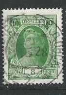 Urss - Yvert N° 397 Oblitéré -  Ay 15720 - 1917-1923 Republic & Soviet Republic