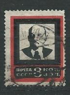 Urss - Yvert N° 266 (B) Oblitéré - 3è Tirage -   Ay 15722 - Used Stamps