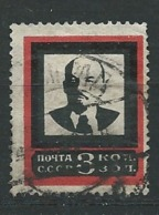 Urss - Yvert N° 266 (B) Oblitéré - 3è Tirage -   Ay 15722 - 1917-1923 República & República Soviética