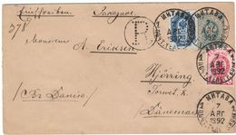 Russia Latvia Denmark Registered Stationery MITAVA To HJÖRRING 1892, Rare Destination At That Time (v51) - 1857-1916 Empire