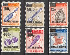 INDONESIA INDONESIË BAJAR PORTO 1978 ZBL 67-72 MNH ** - Indonesia