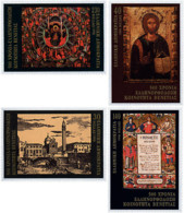 Ref. 55327 * NEW *  - GREECE . 1998. 500TH ANNIVERSARY OF THE HELLENIC ORTHODOX COMMUNITY OF VENICE. 500 ANIVERSARIO DE - Grèce