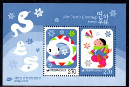 2012, Corée Du Sud, Papillon,Snake Serpent New Year China Chine Nouvel An, Bloc - Korea, South