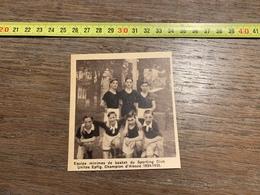 1935 M EQUIPE DE BASKET BALL DU SPORTING CLUB UNITAS EPFIG CHAMPION D ALSACE - Vieux Papiers