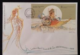 MAC1339-Macau FDCB With Block Of 1 Stamp - Legends And Myths V - Gods Of Ma Chou - Macau - 1998 - Macau