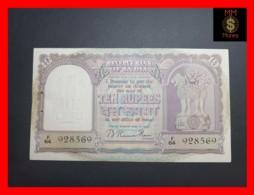 INDIA 10 Rupees 1949 P. 38  P.h. UNC - India