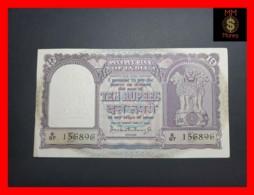 INDIA 10 Rupees 1962 P. 40 B P.h.   Plate Letter  B AU \ UNC - Indien
