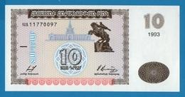 ARMENIA 10 DRAM 1993# ЦЦ11770097  P# 33 - Arménie