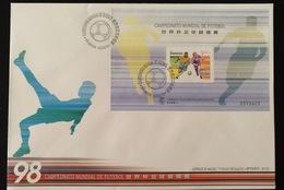 MAC1342-Macau FDCB With Block Of 1 Stamp - Football World Cup - Macau - 1998 - Macau