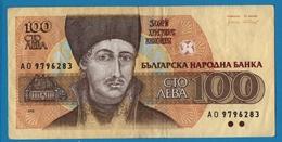 BULGARIA 100 LEVA 1993# AO 9796283  P# 102a - Bulgarie