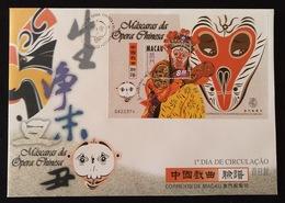 MAC1343-Macau FDCB With Block Of 1 Stamp - Chinese Opera Masks - Macau - 1998 - Macau