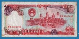 CAMBODIA 500 Riels 1991# កន3966098  P# 38aAngkor Temple - Cambodge