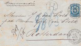 Russia Ukraine Netherlands Registered Cover ODESSA To ROTTERDAM 1886, Some Toning (v58) - 1857-1916 Empire