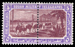 Sudan 1898-99 Telegraph 5m Brown-purple And Violet Lightly Mounted Mint. - Soudan (...-1951)