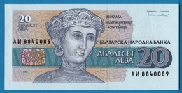 BULGARIA 20 LEVA  1991   # AИ8840089  P# 100 - Bulgarie