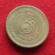 Sri Lanka 5 Rupees 1995 KM# 156 *V2 - Sri Lanka
