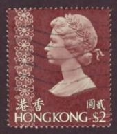 Hong Kong  1973 YT N°276 - Queen Elizabeth II - 1997-... Chinese Admnistrative Region