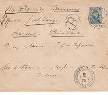 Russia Denmark Registered Stationery Cover TSARSKOJE SELO To HORSENS 1895 (v65) - 1857-1916 Empire