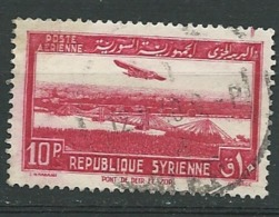 Syrie - Poste Aérienne    Yvert N°  92 Oblitéré - Ay 15808 - Poste Aérienne