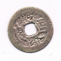 CASH  ??  CHINA /2276/ - China