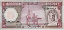 SAUDI ARABIA P. 18 10 R 1976 VF - Arabie Saoudite