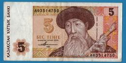 KAZAKHSTAN 5 Tenge1993AΦ3514750 P# 9a - Kazakhstan