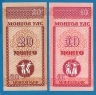 MONGOLIA 10 + 20 Möngö ND (1993)# AA  P# 49+50 - Mongolie