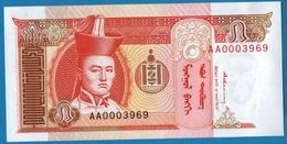 MONGOLIA 5 Tögrög ND (1993)# AA0003969 P# 53 - Mongolie