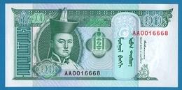 MONGOLIA 10 Tögrög ND (1993)# AA0016668 P# 54 - Mongolie